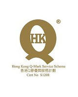 Hong Kong Q-Mark